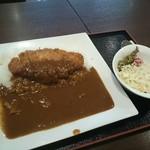大津サービスエリア 上り線 フードコート - カツカレー(ミニサラダと付き)