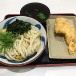 竹清 - 合計で510円(税込)