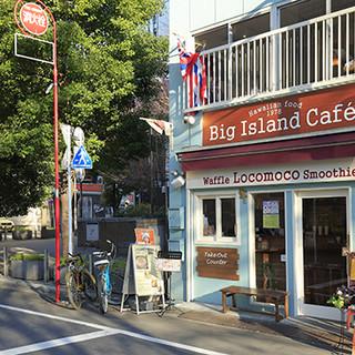 古き良きハワイ島そのものの店舗