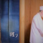 鮨 福元 - メイン写真:
