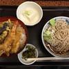 兼平 - 料理写真:天丼セット