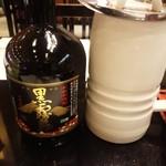 江戸前 びっくり寿司 - 黒霧島(ボトル)2500円