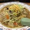 好楽園 - 料理写真:ちゃんぽん 580円