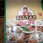 Surutan - メニュー表紙