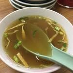 好楽園 - 焼飯のスープ