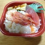 大漁丼家 - 漁師丼