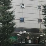74325701 - ビルの窓に書かれた店名。