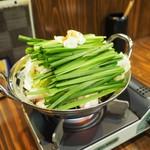 串ザンマイ - もつ鍋その1