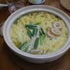 橋本食堂 - 料理写真:なべ焼ラーメン(大660円、斜め上から「)