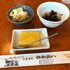 うおえい - 料理写真: