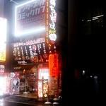 nagoyasaiseisakabamitsuemon -