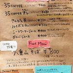 沖縄セレクトショップ&カフェ 美ら・琉 - 美ら流(愛知県岡崎市)食彩品館.jp