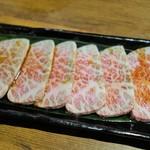 焼肉市場 - 近江牛特撰カルビ