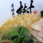 芳醇煮干 麺屋 樹 - 刻み玉ねぎ