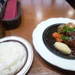 洋食 キッチン大宮 - 大宮特性ハンバーグステーキとライス