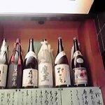 居酒屋 花 - たくさんの焼酎
