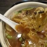 中華料理五十番 -