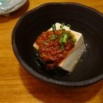 小さな小さな玄界灘 スシ男 - 料理写真:お通し  肉味噌豆腐
