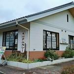 74331771 - ひだまりキッチン Soramame