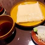 麺処酒処ふる川 暮六つ -