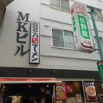 喜多方ラーメン 坂内 - 全景