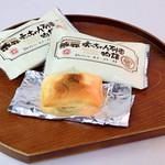 亀井製菓 - 美味しかったです。