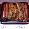 大和田 - 料理写真: