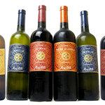 グストーソ 銀座 - 今月の2,000円ワイン! バランスのとれた味わいと香り高いシチリア産ワイン