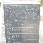 キックバック カフェ -