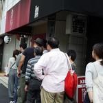 chuukasobauemachi - 大人気ですね~13名の外待ち
