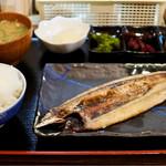 ひもの野郎 - 秋刀魚の灰干し定食790円