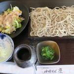 農家食堂 神明そば 慶 - 手打ち十割蕎麦850円