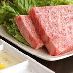 琉球の牛 - メイン写真:
