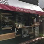 ザ コーヒー ハンガー - 外観写真: