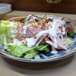 家庭料理 小川 - 生ハムサラダ