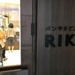 パンやきどころ RIKI - パンやきどころっていいですよね!(2017.10.7)