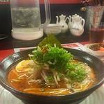 麺屋 一矢 - 赤辛ラーメン ¥700 感謝祭で¥500
