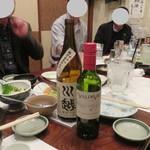 魚吉 - 赤ワイン