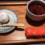 74352349 - 黒豆塩大福と黒豆茶(ホット)✨