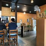 寿製麺 よしかわ - 綺麗な店内