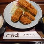 竹はし - 日替り定食