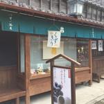五十鈴茶屋 - 外観
