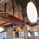五十鈴茶屋 - 趣きのある店内