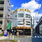 麺でる - [2017/09]麺でる 多摩センター店