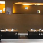 和彩dining 花 - 席は掘りごたつ式で ゆったり。 足が痺れず快適!