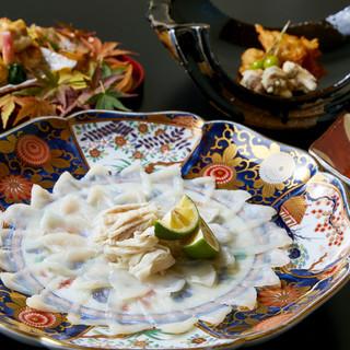 四季折々のお料理をお楽しみください。