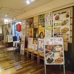 摂津 - 外観