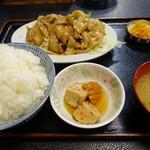 ことぶき - 焼肉定食ご飯大盛