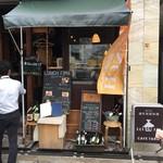 CAFE TARO -