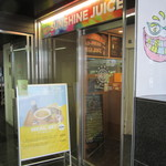 サンシャインジュース - 店頭入口
